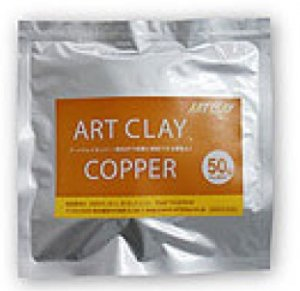 Copper clay